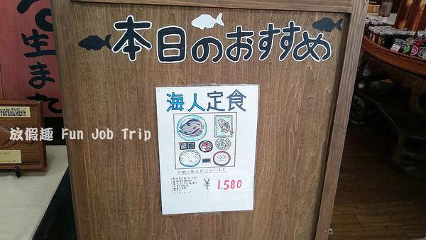 003海人料理海邦丸.JPG