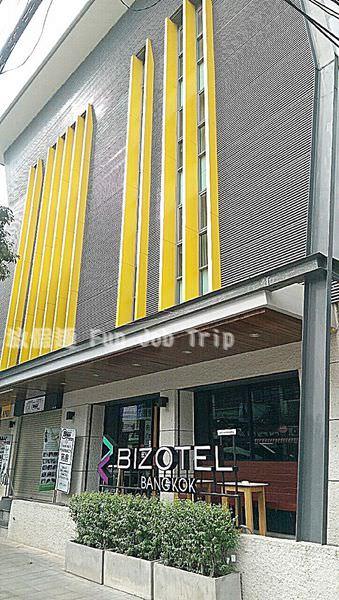 001Bizotel Bangkok.jpg