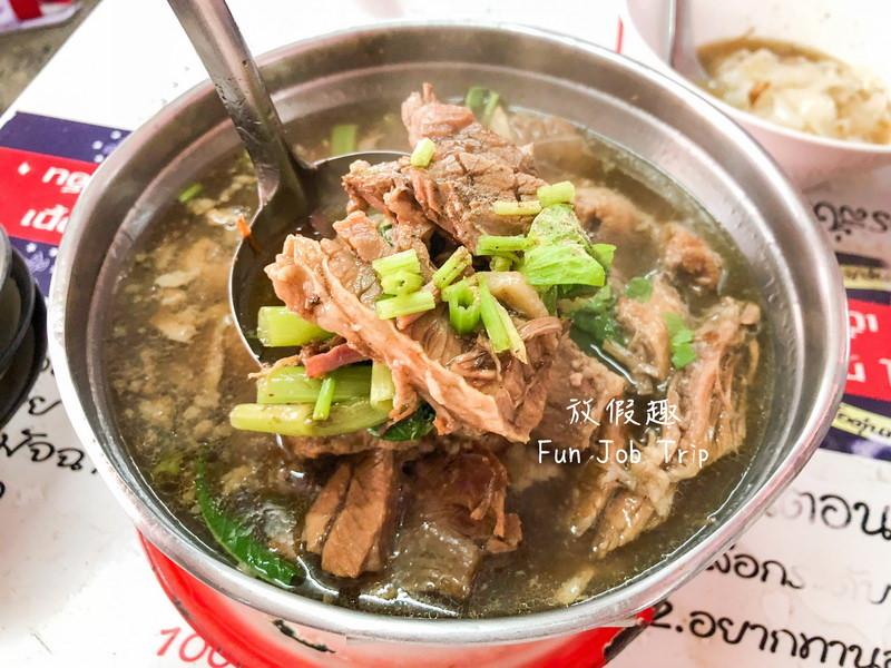 012 Satupradit Pier Braised Beef Noodle.jpg
