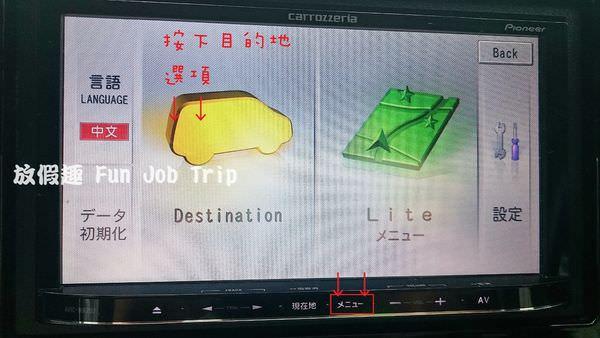 036租車流程.JPG