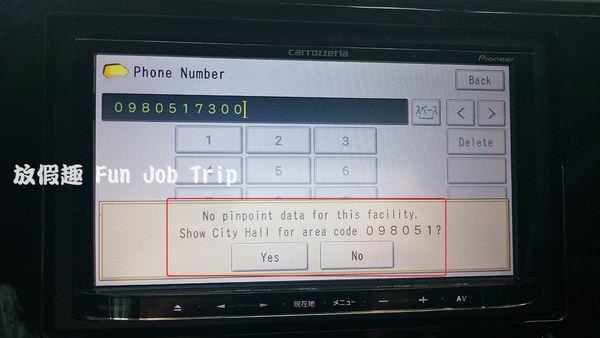 039租車流程.JPG