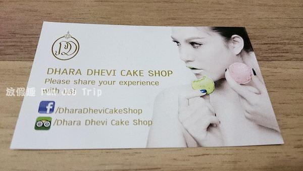 024Dhara Dhevi Cake Shop.JPG