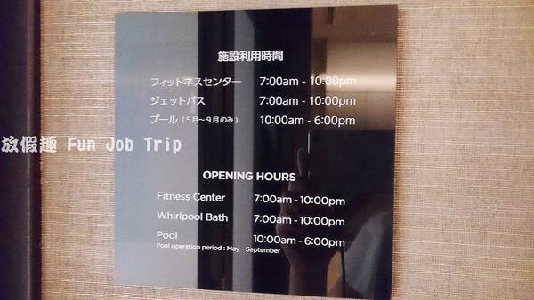 007沖繩凱悅(設施).JPG