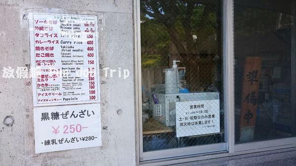 024浦添大公園.JPG